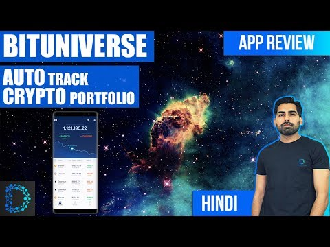 App Review - BitUniverse - Your Cryptocurrency Manager - Crypto Portfolio App - [Hindi/Urdu]