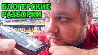 Здоровое питание рецепты от Борисыча! VLOG