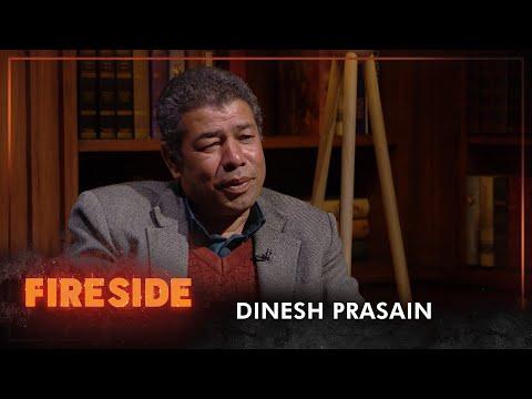 Dinesh Prasain (Sociologist) - Fireside | 08 February 2021