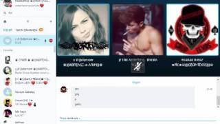 Skype Hayvan Pornosu (Montage Army VS KARAKTERSİZ PEAC) Sikertme