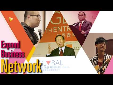 Global Youth Entrepreneurs Forum 2017 Promotion Video