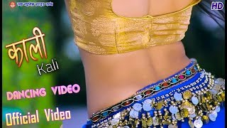 Kali || काली  New Nepali Dancing Dohori 2075/2018 Singer Hr Magar &Birsana Budhathoki