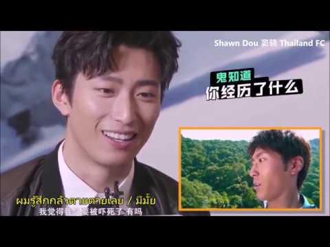 Photo of ถัง เยียน ภาพยนตร์และรายการโทรทัศน์ – [ซับไทย] 2018/01/24 สัมภาษณ์โต้วเซียวรายการ 《娱乐猛回头》
