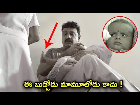 Telugu Comedy Club - Naresh Hilarious Comedy Scenes || Comedy Entertainment Videos