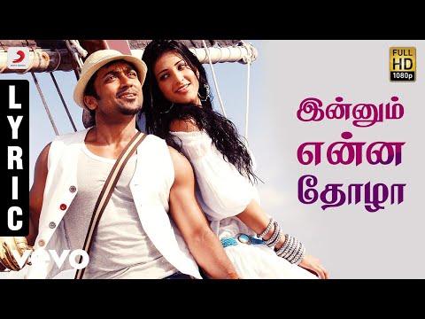 7 Aum Arivu  Innum Enna Thozha Tamil Lyric  Suriya  Harris
