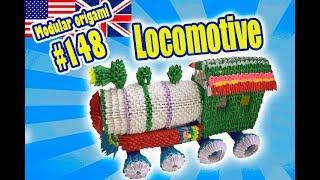 3D MODULAR ORIGAMI #148 LOCOMOTIVE