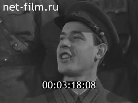 Выступление Краснознаменного ансамбля красноармейской песни и пляски СССР  1942