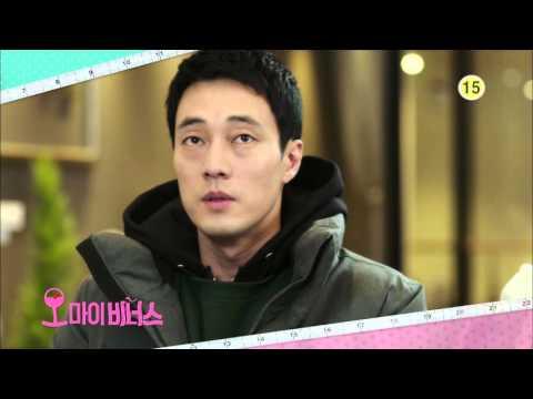 Rencontres seul Jung Eunji eng sub