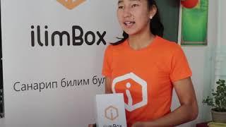 Окуучунун ''ilimBox'' жөнүндөгү видео пикири. Манас орто мектеби, Талас областы.