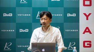 Yahoo!ブックストア 取り組み事例と今後の戦略(第19回[国際]電子出版EXPO)