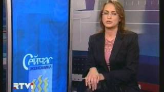 видео Какие бывают счета в банке: типы и виды
