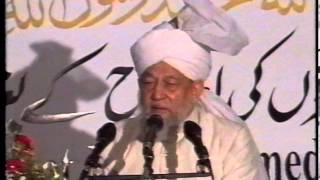 Question and Answer Session (Khuddam-ul-Ahmadiyya, 22 Sep 1996) with Hazrat Mirza Tahir Ahmad