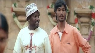 Vandar Kuzhali Vandar Song | வண்டார் குழலி | Thiruda Thirudi Dhanush