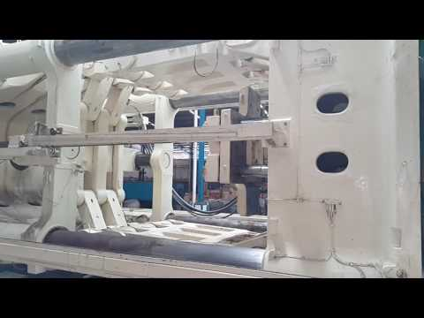 Plastic Injection UBE 2500 ton ( 2004 )