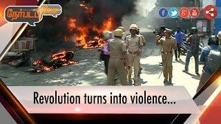 Nerpada Pesu: Revolution turns into violence... | Part 2 | 24/01/17 | Puthiya Thalaimurai TV