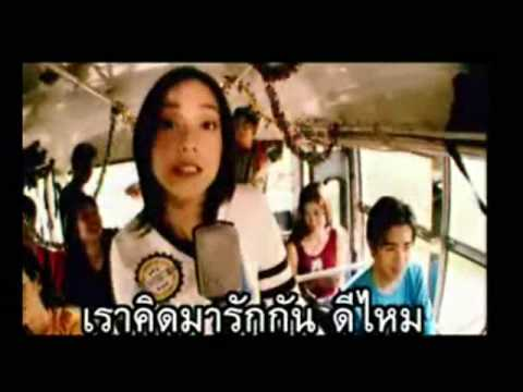 อ้อน(Aon) - รักคุณเข้าแล้ว_Rak-Khun-Khao-Laew