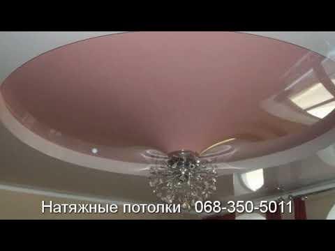 Каталог (цвет) плёнок для натяжных потолков   Кривой Рог   096-647-1977