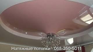 Каталог (цвет) плёнок для натяжных потолков | Кривой Рог | 096-647-1977