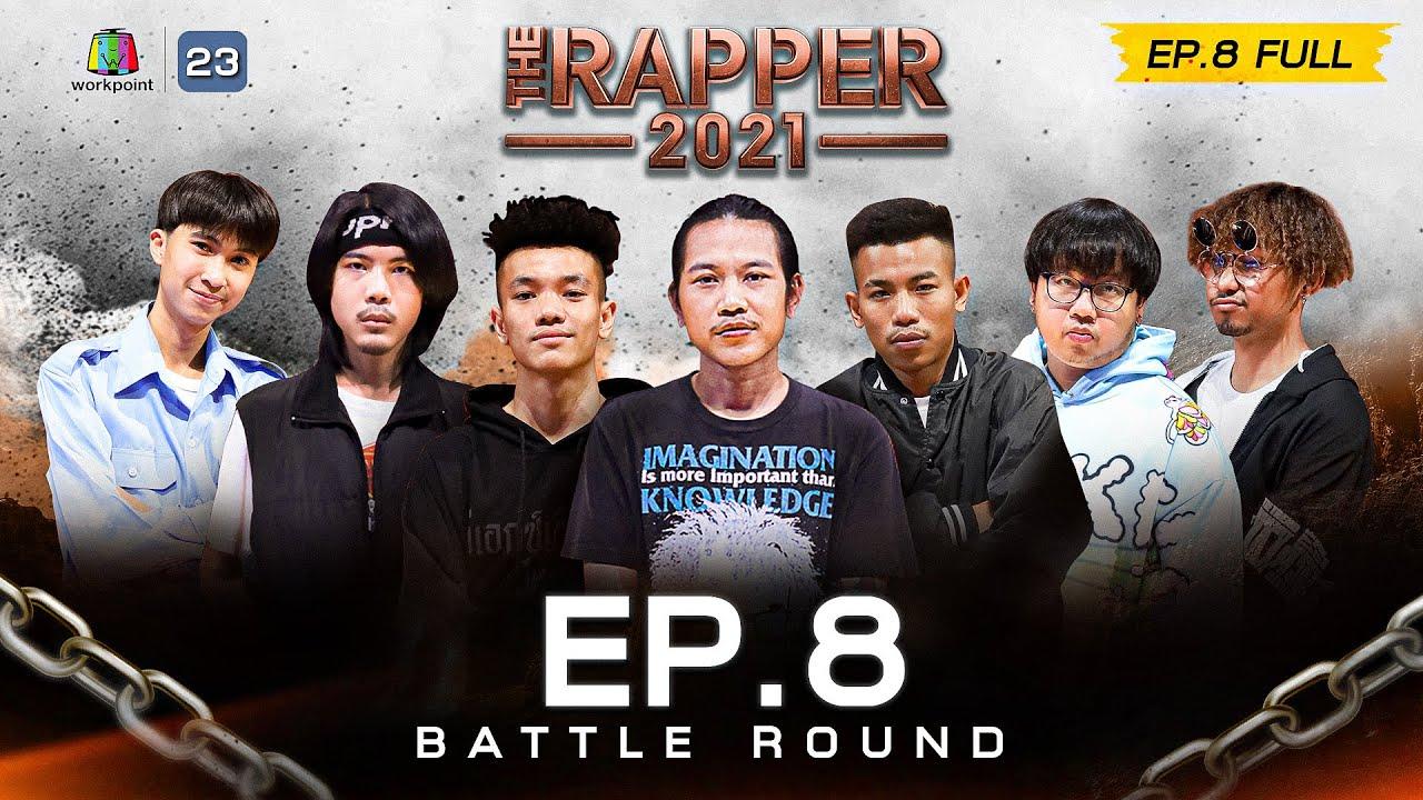 Download The Rapper 2021 | EP.8 | BATTLE | 25 ต.ค. 64 Full EP