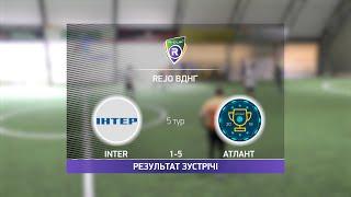 Обзор матча INTER 1 5 Атлант Турнир по мини футболу в Киеве