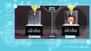 Smoking TestNew S Airvita, Car…
