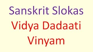 Sanskrit Slokas - Vidya Dadaati Vinyam - Meaning in Hindi