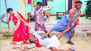 केला खातिर झागडा़ | इस औरत ने बुढ़वा को दो भाग में फाड़ दिया | केला खा के खेला किया~Khesari 2 Comedy