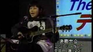 1998年 千葉テレビ「The デビュー」決勝大会の矢井田瞳。この決勝大会で...