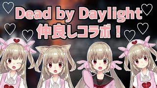 [LIVE] 【Dead by Daylight】ハロウィンイベ蜜チューチューでワロタw