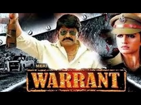 Meri Warrant - Full Length Action Hindi Movie