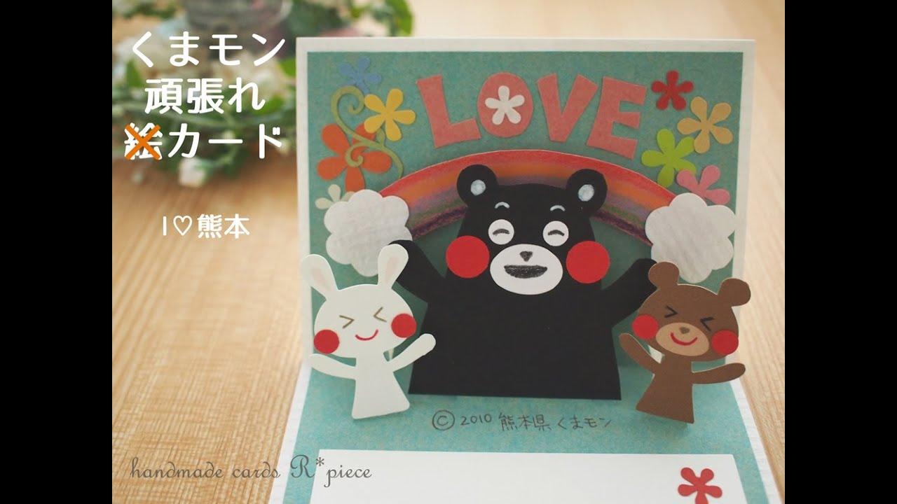 くま モン イラスト ダウンロード
