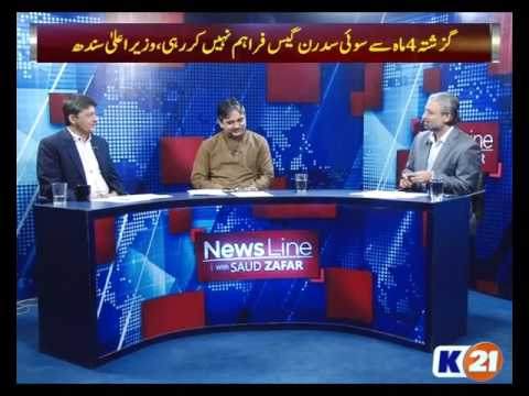 NewsLine with Saud Zafar - Federal and Sindh govt in confrontation, CTD Punjab issues Red Book '17