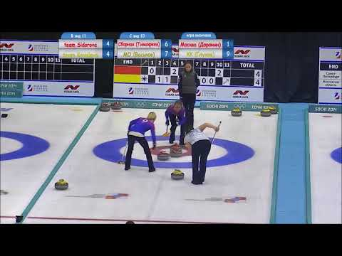 Russian curling. Triple by Anastasia Bryzgalova
