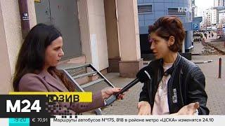 Смотреть видео Камеры наблюдения зафиксировали момент, как младенца оставляют в центре Москвы - Москва 24 онлайн