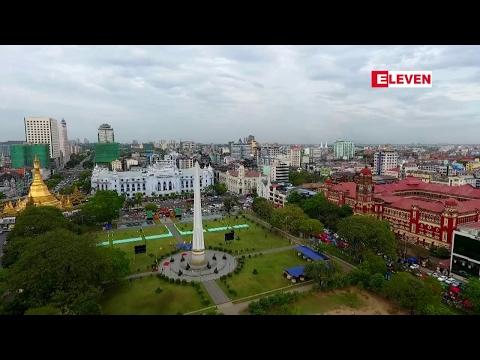""" A Visit around Yangon "" (ရုပ္သံအစီအစဥ္)"