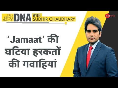 DNA: Tablighi 'Jamaat'