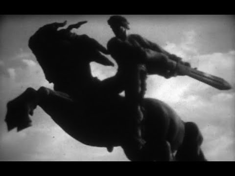 Ереван (1971)