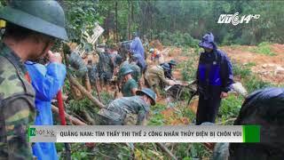 VTC14 | Quảng Nam: Tìm thấy thi thể 2 công nhân thủy điện bị chôn vùi