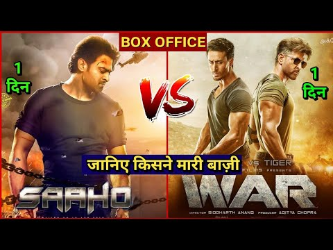 war-movie-vs-saaho-movie,-hrithik-vs-tiger,-saaho-box-office,-hrithik-roshan,-tiger-shroff,-prabhas