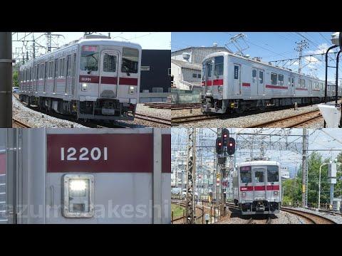 【東武10000系 11201F、11202F ワンマン改造工事 4か月で完成!】本日、11201F 館林まで試運転!