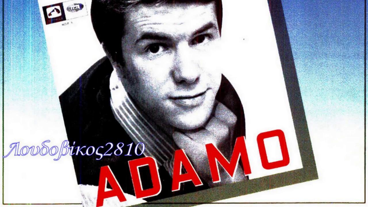 adamo canzoni anni 60