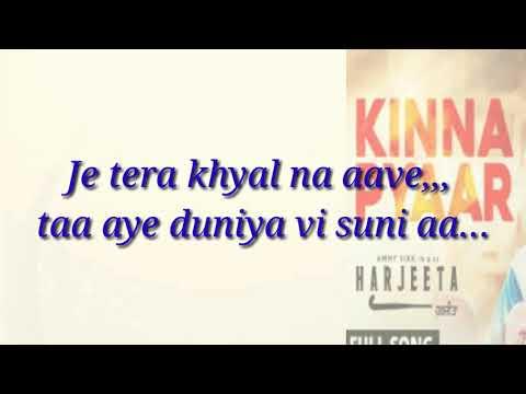 Kinna Pyaar Lyrics  Mannat Noor | Ammy Virk | Harjeeta