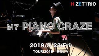 M7 PIANOCRAZE_TOUR 2019 -気分上々 -