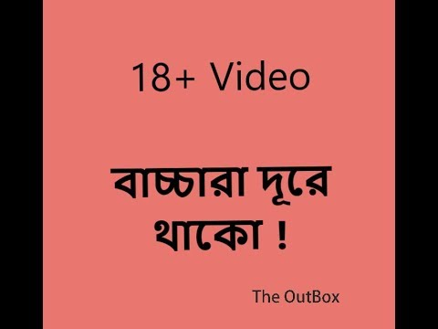 Types Of Friends Best Bangla Funny Video 2017 Friendship Day