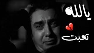 موسيقى مسلسل وادي الذئاب = موسيقى حزينه 💔 نغمات حزين 😣 اروع عزف تركي