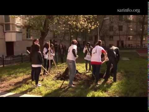 В Москве посадили деревья в память жертв Геноцида армян