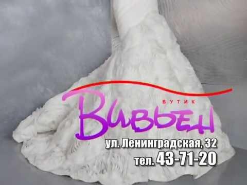 Рапунцель - Мое свадебное платье! Дима сшил  Дом 2