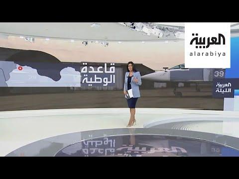 قاعدة الوطية في ليبيا.. الضربة الموجعة لتركيا  - نشر قبل 10 ساعة