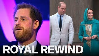 Royal Rewind: Prince Harry Gets Emotional, Will And Kate's Visit To Pakistan