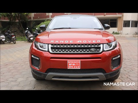 Range Rover Evoque | Real-life review